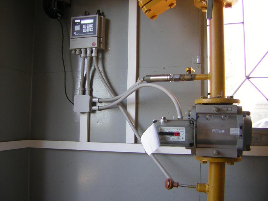 Переключающее устройство ПУ 80-16-03